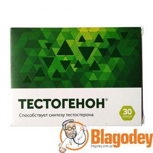 Тестогенон капсулы 500 мг, 30 шт. Купить, цена, отзывы.