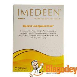 Имедин Время Совершенства (Imedeen Time Perfection), 60 табл. Купить, цена, отзывы.