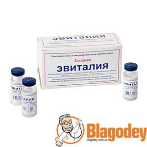 Эвиталия флаконы 300 мг, 10 шт. Купить, цена, отзывы.