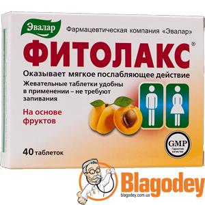 Фитолакс таблетки 500 мг., 40 шт. Купить, цена, отзывы.