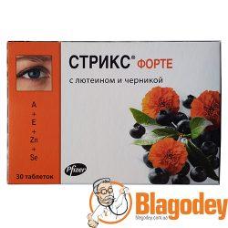 Стрикс форте (Strix) таблетки 500мг, 30 шт. Купить, цена, отзывы.