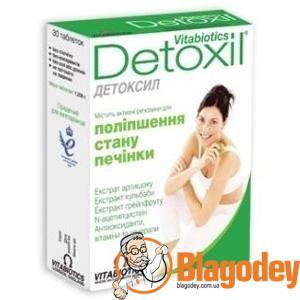 Детоксил Detoxil