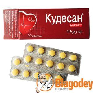 Кудесан Форте таблетки 450 мг, 20 шт. Купить, цена, отзывы.