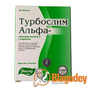 Турбослим Альфа капсулы 550 мг, 60 шт. Купить, цена, отзывы.