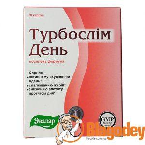 Турбослим День усиленная формула капсулы 300 мг, 30 шт. Купить, цена, отзывы.
