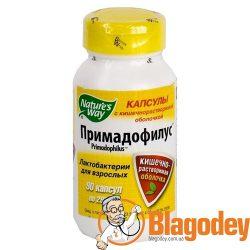 Примадофилус капсулы 290 мг, 90 шт. Купить, цена, отзывы.