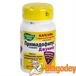 Примадофилус Джуниор капсулы 175 мг, 90 шт. Купить, цена, отзывы.