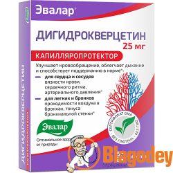 Дигидрокверцетин Эвалар. Купить, цена, отзывы