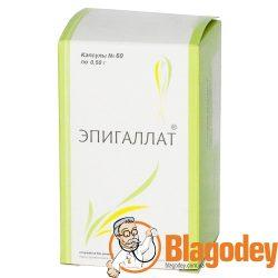 Эпигаллат (Epigallat) капсулы, 60 шт.