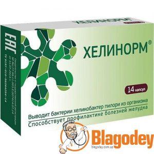 helinorm-14caps-blagodey.com.ua