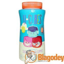 Солгар Кальций и Д-3 детский (Solgar, U-Cubes, Children's Calcium D3). Купить, цена, отзывы