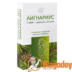 Лигнариус капсулы 138 мг, 30 шт.