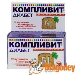 Компливит Диабет 30 шт. Купить, цена, отзывы