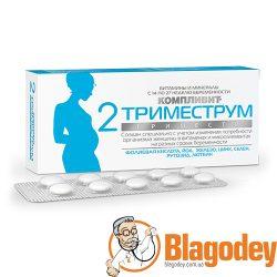 Компливит Триместрум 2 таблетки, 30 шт. Купить, цена, отзывы