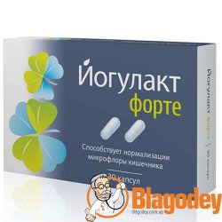 Йогулакт Форте капсулы 350 мг, 30 шт.