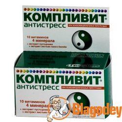 Компливит Антистресс таблетки 525 мг., 30 шт.. Купить, цена, отзывы