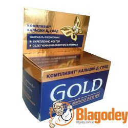 Компливит Кальций Д3 Голд таблетки, 30 шт. Купить, цена, отзывы