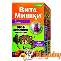 ВитаМишки Био+ пребиотик пастилки, 60 шт. Купить. Цена. Отзывы.