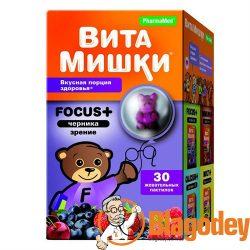 ВитаМишки Фокус+ пастилки, 30 шт. Купить. Цена. Отзывы.