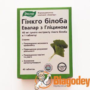 Ginkgo-Biloba-Evalar-40-tabl