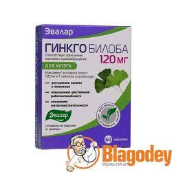Гинкго Билоба Эвалар, таблетки 120мг 60 шт. Купить, цена, отзывы.