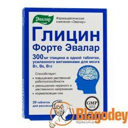 Глицин Форте Эвалар таблетки 300 мг 20 шт. Купить, цена, отзывы.