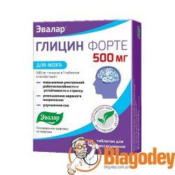 Глицин Форте Эвалар таблетки 500 мг 60 шт. Купить, цена, отзывы.