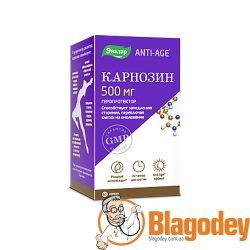 Карнозин Эвалар 500 мг ANTI-AGE, капсулы 60 шт. Купить, цена, отзывы.
