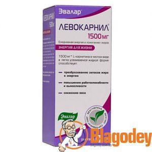 Левокарнил 1500 мг раствор флакон 100 мл. Купить, цена, отзывы.