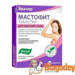 Мастофит Эвалар таблетки 200 мг 100 шт. Купить, цена, отзывы