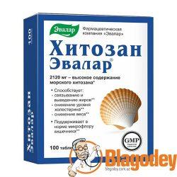 Хитозан Эвалар таблетки, 100 шт. Купить, цена, отзывы.