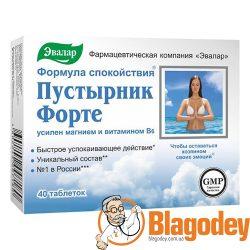 Пустырник Форте таблетки 0,5 г, 40 шт. Купить, цена, отзывы.