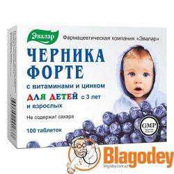 Черника-форте (c витаминами и цинком), 100 таблеток, Эвалар. Купить, цена, отзывы.