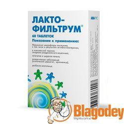 Лактофильтрум Эко таблетки 500 мг, 60 шт. Купить, цена, отзывы.