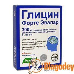 Глицин Форте Эвалар таблетки 300 мг 60 шт. Купить, цена, отзывы.