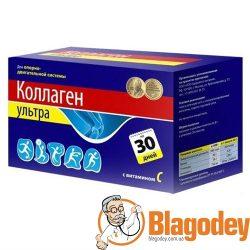 Коллаген Ультра пакетики 8 г 30 шт. Без вкуса. Купить, цена, отзывы.