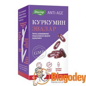 Куркумин 0,75 г ANTI-AGE капсулы 30 шт. Купить, цена, отзывы.