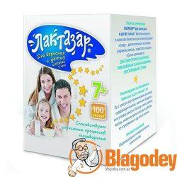 Лактазар капсулы 3450 ЕД (для взрослых и детей старше 7 лет), 100 шт. Купить, цена, отзывы.