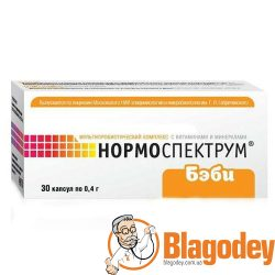 Нормоспектрум Бэби (1,5-7 лет) капсулы 400 мг, 30 шт. Купить, цена, отзывы
