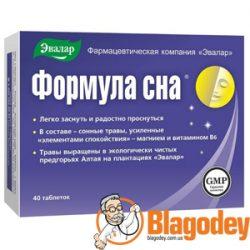 Формула Сна таблетки 500 мг, 40 шт. Купить, цена, отзывы.