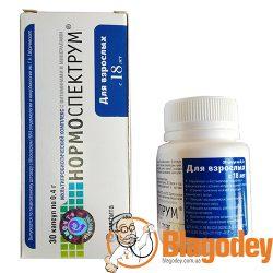 Нормоспектрум для взрослых капсулы 400 мг, 30 шт. Купить, цена, отзывы.