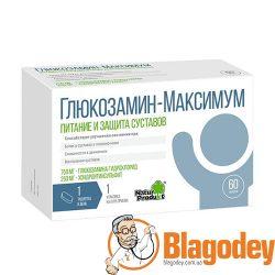 Глюкозамин Максимум таблетки, 60 шт. Купить, цена, отзывы.