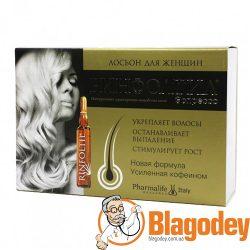 Ринфолтил Эспрессо Лосьон для женщин Усиленная формула от выпадения волос с кофеином ампулы 10 мл, 10 шт. Купить, цена, отзывы.