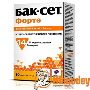 Бак-Сет Форте капсулы 210 мг, 10 шт. Купить, цена, отзывы.