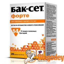 Бак-Сет Форте капсулы 210 мг, 20 шт. Купить, цена, отзывы.