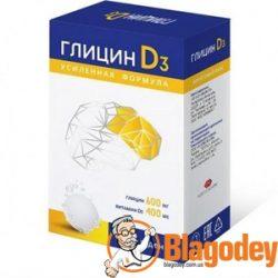 Глицин Д3 таблетки 600 мг+400 МЕ, 12 шт. Купить, цена, отзывы.