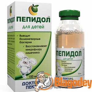 Пепидол для детей флакон 3%, 100 мл. Купить, цена, отзывы.