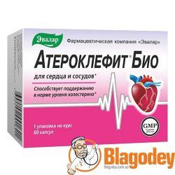 Атероклефит Био (Эвалар), капсулы 60 шт. Купить, цена, отзывы.