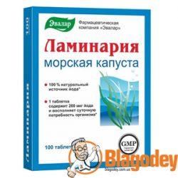 Ламинария Эвалар таблетки, 100 шт. Купить, цена, отзывы.