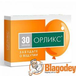 Орликс таблетки 5 мг 30 шт. Купить, цена, отзывы.